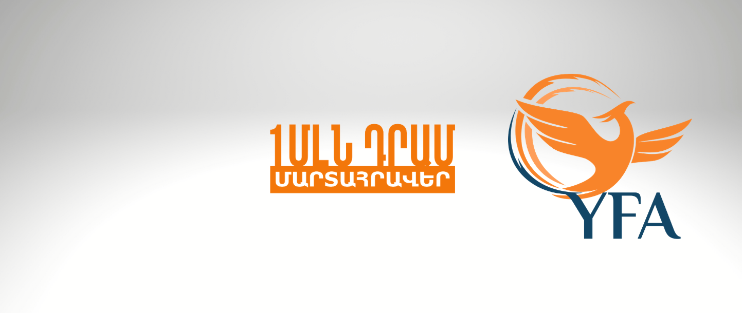 You for Armenia accepted the One Million Dram Challenge